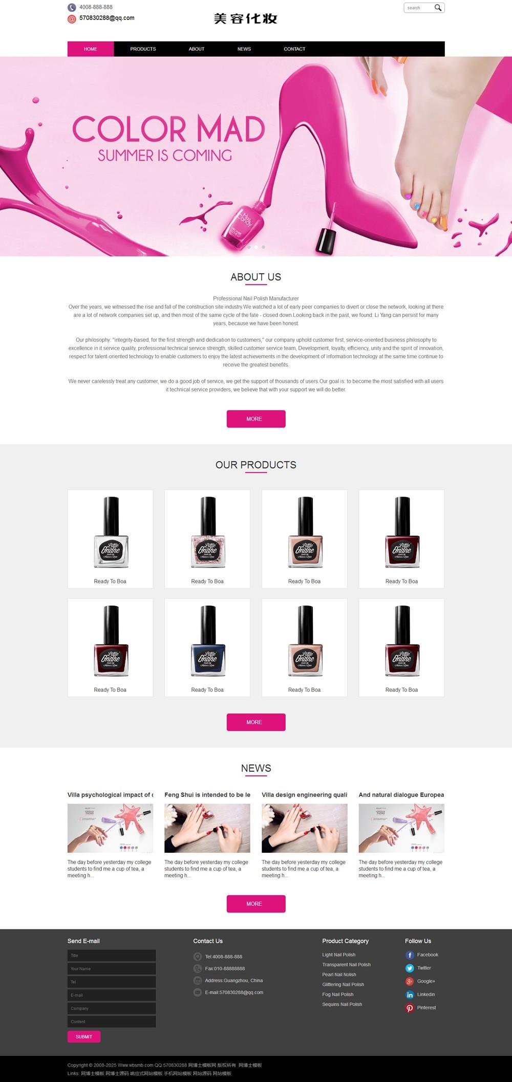 (自适应手机版)html5响应式英文版化妆美容产品外贸网站