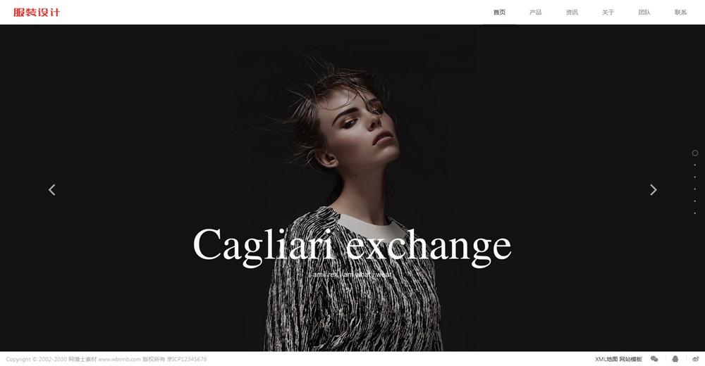 (自适应移动端)响应式创意滚屏摄影服装服饰网站模板 HTML5品牌女装网站源码下载